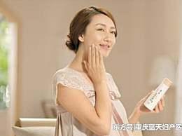 孕期可以用护肤霜吗?哪些护肤品需慎用