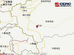 新疆皮山县地震为里氏3.1级