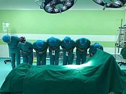 女子四年前接受过器官受捐