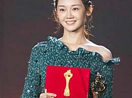 苗苗获十大华语电影年度新人