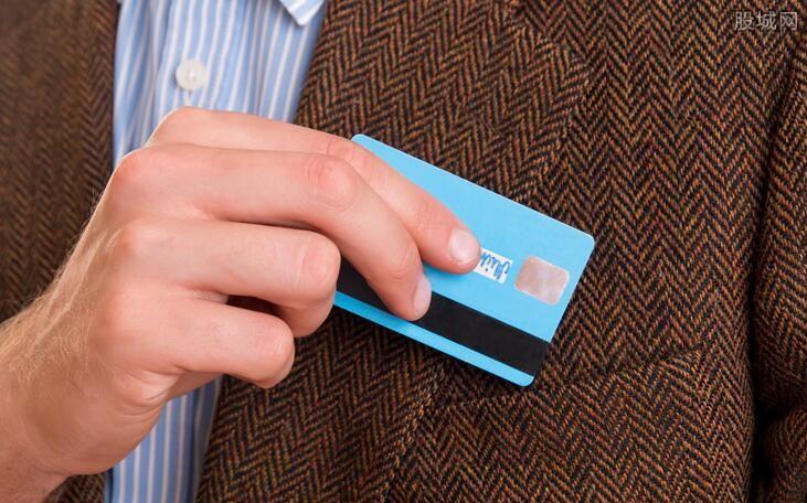 招行无限卡申请条件