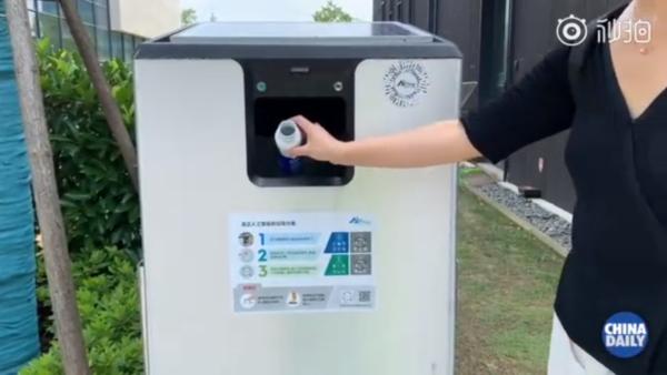 上海将投AI垃圾桶