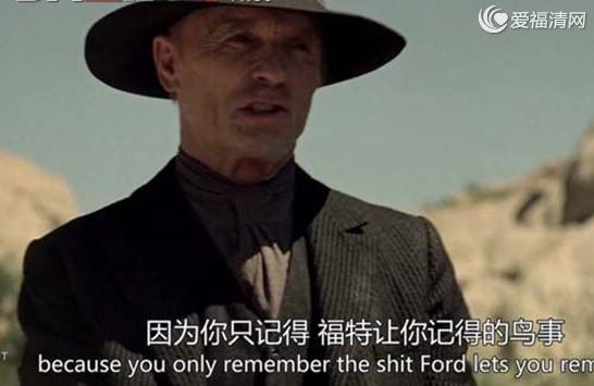 西部世界幕后大boss是