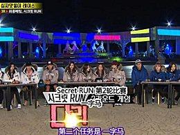 runningman161204期一字马比拼金钟国组轻松获胜