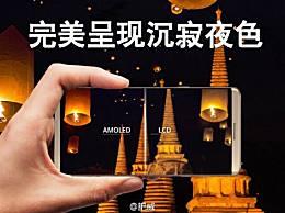 三星自曝Galaxy S8渲染图  采用光学指纹识别