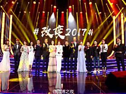 2016微博之夜获奖名单公布 TFBOYS范冰冰获微博King&Queen