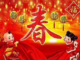 春节又叫过年是为什么