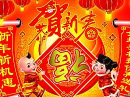 春节贴门神的原因