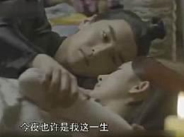 杨幂赵又廷劲爆床戏曝光在第几集 未删减版流出