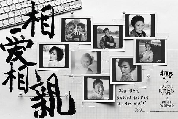 2017年文艺情感华语电影盘点5