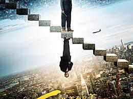 《完美有多美》今日上映 姜武时来运转过回环人生