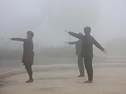 雾天对人体有四大危害
