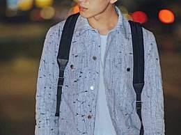 王俊凯这件牛仔外套很好看,陈伟霆这件高中生可不能穿!