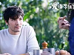 《爱情冻住了》曝剧照 凤小岳生日林依晨送祝福