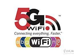 5gwifi和2.4哪个好 哪些手机支持5g wifi
