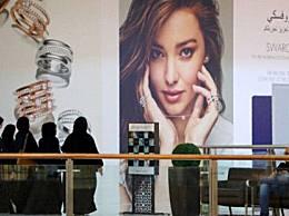 亚马逊收购Souq.com受阻!迪拜Emaar出价8亿美元