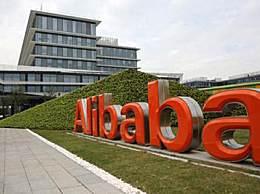 业务快速增长 阿里巴巴拟在马来西亚设分销中心