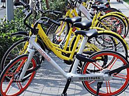 私自给共享单车加锁 北京通州3人被行政拘留