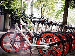 """摩拜单车上线""""红包车""""  其实不是骑车也能赚钱这么简单"""