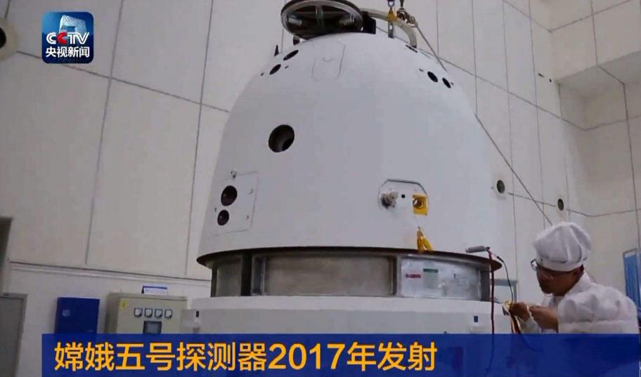 嫦娥五号发射时间   嫦娥五号将于2017年11月,由我国目前推力最大的长征五号运载火箭从中国文昌航天发射场进行发射.