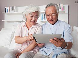 农村70岁老人每月领多少钱?