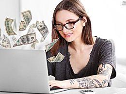 在网上怎样赚钱