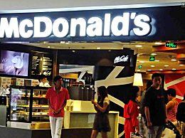 麦当劳回应顾客投诉
