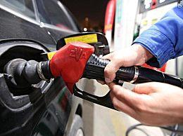 2020年油价调整日期表