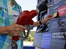 国内成品油价格本次不作调整