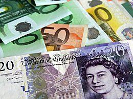 五大行下调外币存款利率 这两国的货币利率保持不变