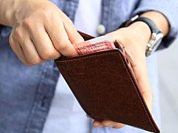 贷款申请总是被拒绝?