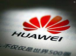 俞成东谈麒麟9000将成为华为绝版高端芯片