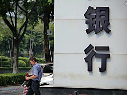 包商银行65亿二级资本债全额减记