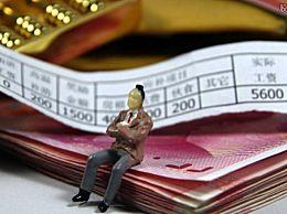 七份保险和三份黄金包括什么?目前哪些企业会有这种待遇?