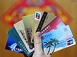 信用卡欠费不好吗?注意这些情况