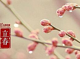立春是春天的开始吗