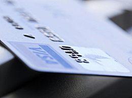 信用卡提额和征信有关系吗