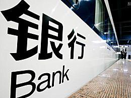银行贷款20万需要什么条件