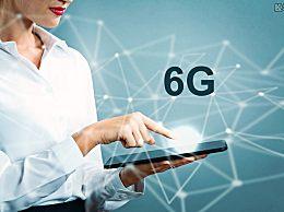 清华已开启6G试验