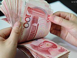 9月1日低保开始发放多少钱