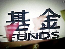 基金可以随时取出来吗