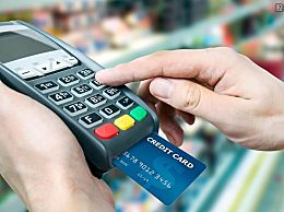 信用卡扫码支付算刷卡消费吗