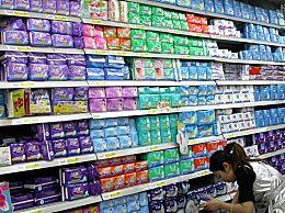 企业回应散装卫生巾有卫生许可证