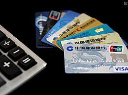 信用卡刷卡4大禁忌 持卡人要注意!