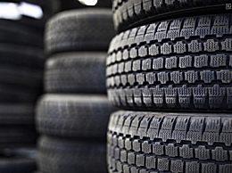 汽车轮胎寿命有多长?