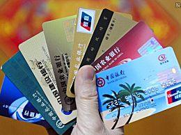 信用卡哪里办容易通过
