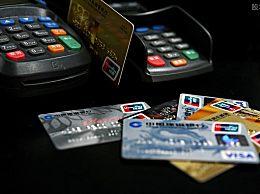 没有银行卡可以取钱吗