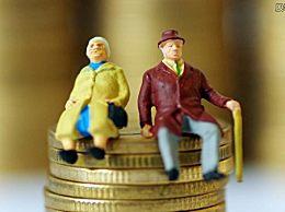 70到74岁老人每月多少钱