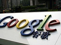 谷歌与6国签协议
