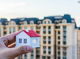买房除了首付还有什么成本?买房要注意!